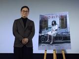 韓国サスペンス「消された女」イ・チョルハ監督が来日 自費渡航に観客感激