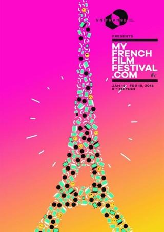 世界中の観客にフランス映画を配信