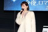 綾瀬はるか、坂口健太郎が望むバレンタインのプレゼントに「欲張り!」