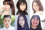広瀬すず、コギャルビジュアル初披露!「SUNNY」に池田エライザ、山本舞香ら