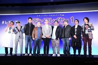 日本のトップクリエイターが集結!「レディ・プレイヤー1」