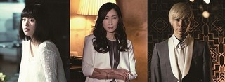 (左から)冨手麻妙&真飛聖&猪塚健太「娼年」