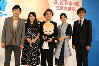 石田明と乙葉の参加が発表された「ボス・ベイビー」
