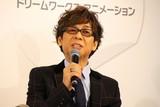 「ボス・ベイビー」声優・ムロツヨシ、山寺宏一に感服「もう、すごいんだもん!」