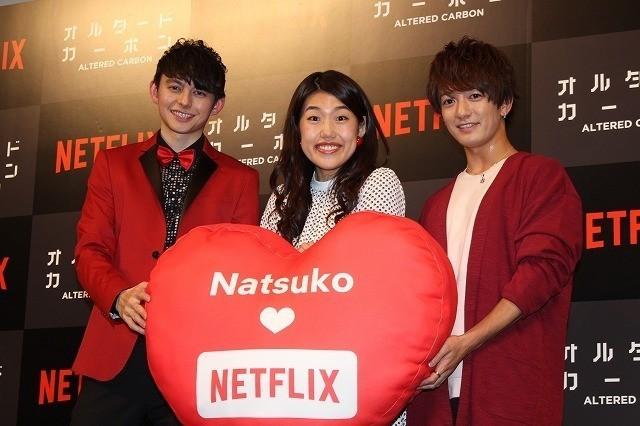 横澤夏子、入れ替わってみたい人物は菜々緒!?「魔性の女をやってみたい」 : 映画ニュース