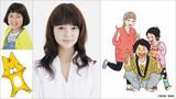 キスマイ北山宏光、映画初主演!「トラさん」で多部未華子と夫婦役