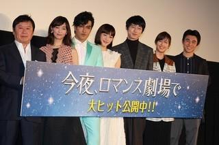 綾瀬はるかと坂口健太郎が初共演「今夜、ロマンス劇場で」