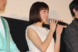 綾瀬はるか、密かな夢は「世界平和!」 北村一輝はハンサムぶりを発揮