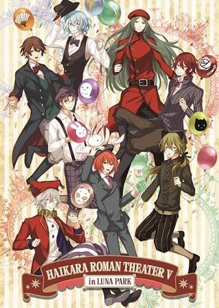 テレビアニメ版スタッフが発表された「明治東亰恋伽」