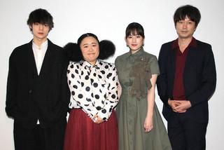 劇中で火花を散らした窪田正孝、新井浩文、江上敬子、筧美和子「犬猿」