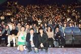 綾野剛、さぬき映画祭「亜人」上映にシークレット登壇!