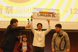 「さぬき映画祭」グランプリ作は川岡大次郎プロデュース作品