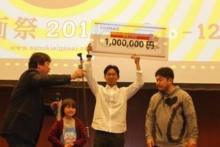 グランプリ受賞を喜ぶ川岡大次郎「UDON」