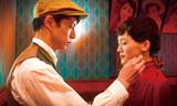 【国内映画ランキング】「今夜、ロマンス劇場で」V、「マンハント」は4位