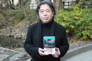 取材に応じた樋口尚文氏「インターミッション」