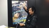 藤岡弘、がプロ目線でガチアクション解説!「コンフィデンシャル」特別映像