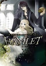 朗読劇×オーケストラ第2弾は「ハムレット」!ビジュアルも公開