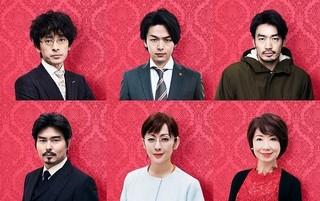 大谷亮平、小澤征悦、伊藤蘭も レギュラーキャストとして登場