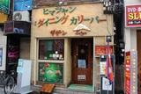 【映画メシ!】池袋・新文芸坐スタッフを魅了するネパール式カレーヌードルとは!?