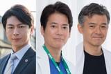 唐沢寿明×渡部篤郎×及川光博で「がん消滅の罠」ドラマ化!