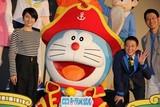"""長澤まさみ&高橋茂雄、スネ夫の""""暴走""""に笑い止まらず「すごい飛ばしてる」"""