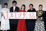山田杏奈、初主演映画の殺りくシーンで「まあ、いっか」と監督絶賛の熱演