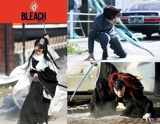 吉沢亮&早乙女太一&MIYAVI参戦「BLEACH」