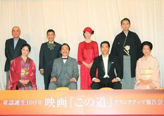 童謡誕生100周年記念映画「この道」が撮了