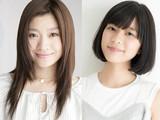 篠原涼子VS芳根京子!念願の再共演「今日も嫌がらせ弁当」で親子役
