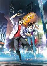 「シティーハンター」19年に劇場版で復活 リョウと香は神谷明&伊倉一恵が続投