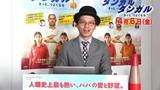 赤ペン瀧川、金メダル目指す親子描いた「ダンガル」を徹底添削!「号泣必至の胸熱映画」