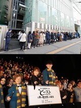 「ファンタビ」新作前売り券の先行販売会にファン800人が行列!