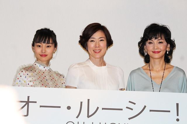 """南果歩 News: 寺島しのぶ&南果歩「オー・ルーシー!」で壮絶""""姉妹ゲンカ"""