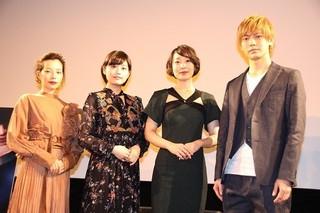 (左から)桜井ユキ、冨手麻妙、大谷麻衣、猪塚健太「娼年」