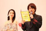 """平野紫耀、主演作「honey」初日で司会に初挑戦!""""天然""""進行に場内爆笑"""