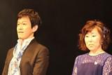 上戸彩「名探偵コナン」原作者・青山剛昌の復帰を祝福「おかえりなさい!」
