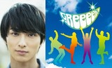 「GReeeeN」の名曲「愛唄」が実写映画化!「キセキ」の横浜流星を主演に抜てき