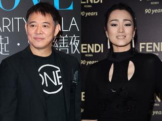 中華圏の大スターを招集