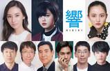 平手友梨奈、映画初出演・初主演!「響 HIBIKI」に北川景子&アヤカ・ウィルソンら実力派