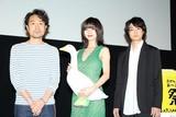 池田エライザ「ルームロンダリング」出演で霊に「すごく愛着が湧いた」