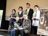 樹木希林、山崎努主演作「モリのいる場所」夫婦役での初共演に感激