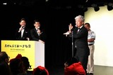 第10回沖縄国際映画祭閉幕!大崎洋実行委員長「沖縄に寄り添って、一歩一歩前に」