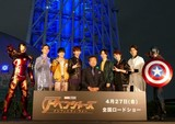 「アベンジャーズ」×「超特急」スカイツリー点灯式に天龍源一郎が乱入!