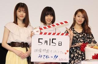 「あさひなぐ」で共演した「乃木坂46」の (左から)松村沙友理、西野七瀬、桜井玲香