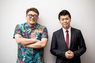 信頼の厚さがうかがえる福田雄一監督と 北島直明プロデューサー