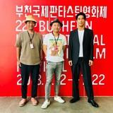 EXILE小林直己主演作「荒野の忍」プチョン映画祭でワールドプレミア上映!
