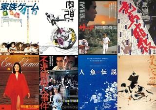 日本映画史に残る傑作がずらり