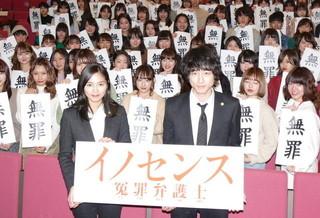 坂口健太郎と川口春奈