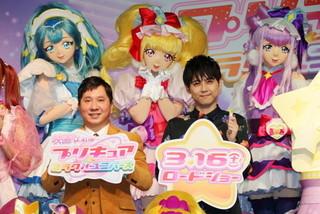 新プリキュア声優4人、ゲスト声優・ 梶裕貴&田中裕二が登壇