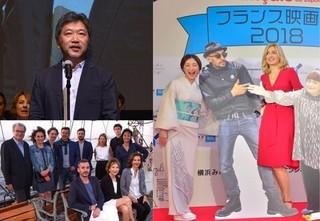 是枝裕和監督も登場した 「フランス映画祭 2018」の模様